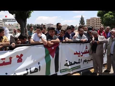 أهالي المحطة يعتصمون أمام النواب بعد قرار بإخلاء منازلهم  - 13:21-2018 / 5 / 12