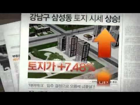 '바이시티' 프로모션 무비 [NHN 한게임]