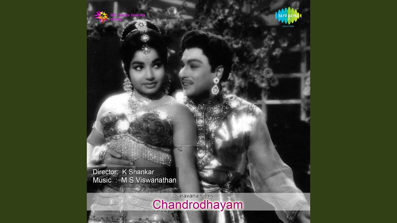 Chandrothayam Songs