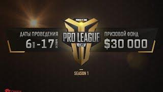 Free Fire Pro League CIS Этап 1 День 4