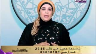 فيديو.. «عمارة» تقدم نصيحة للمقبلات على الارتباط برجل متزوج