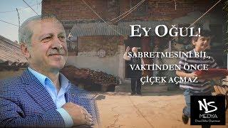 EY OĞUL! - RECEP TAYYİP ERDOĞAN ŞİİRİ - YENİ!!!