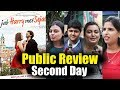 Jab Harry Met Sejal - Second Day - Public Review - Shahrukh Khan, Anushka Sharma Mp3