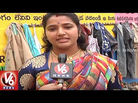 Wall Of Kindness: Huge Response For Innovative Concept In Nizamabad || V6 News