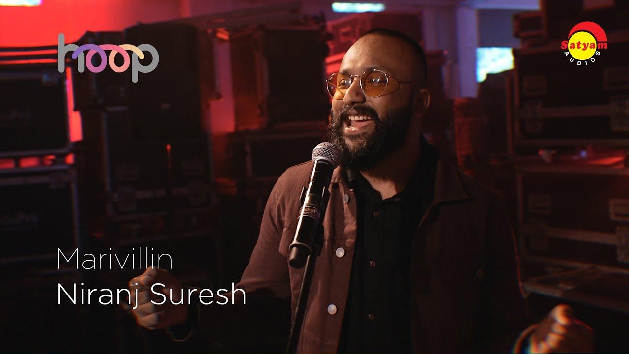 Download Marivillin - Cover Song by Niranj Suresh