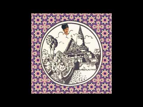 Houy Meas - Gon Som Meri Kon Mdong (Cambodian Soul Sounds Vol.2)