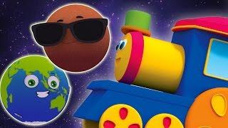 Боб поезд | планета Боб поезд | планета езды на  | Солнечная система