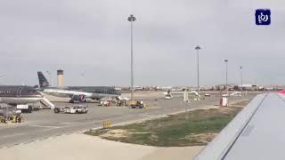 الملكية الأردنية تعلق رحلاتها الجوية إلى مدينة النجف العراقية لإشعار آخر