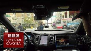 Беспилотное такси Uber на улицах Сан Франциско