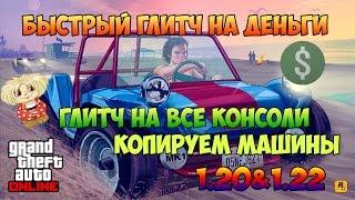 Кинули на деньги, в итоге остался без машины. Руководитель Московской строительной компании.