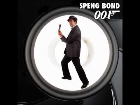 Speng Bong - Rubadub Souljah ( Reality Shock Records )