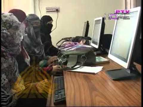 Documentry on abdul wali khan university, mardan by PTV