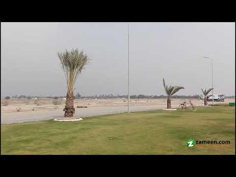 5 MARLA PLOT FILE FOR SALE IN DHA MULTAN
