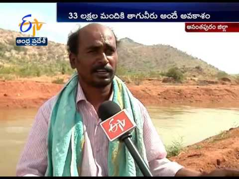 Handri Neeva Sujala Sravanthi | CM Chandrababu to Launches Gollapalli Dam on Dec 2nd