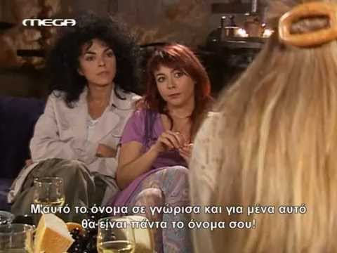 Singles-S03E10