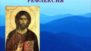 Философия (класс 10- 11).  Презентация к уроку «Мировые религии».