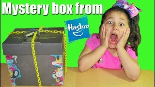 Mystery Box with Surprise Toys  Lock Stars New Collectible Toy