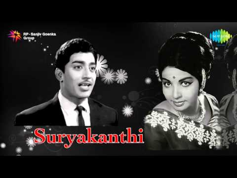 Suryakanthi | Naan Endral song