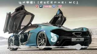 BEST BASS MUSIC 2016! Powerful stuff in your car