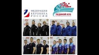 Чемпионат России среди мужских команд 2019