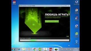 Скачать и установить драйвер для видеокарты NVIDIA (Стандартный VGA графический адаптер)