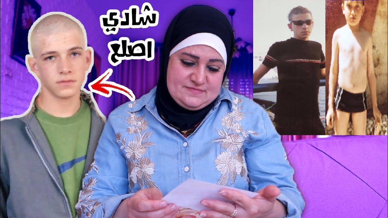 صور شادي و اسلام لما كانوا صغار  | ( فضايح) !!🤣