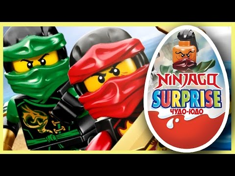 ЛЕГО НИНДЗЯГО - Все серии подряд - Киндер сюрприз - Нексо Найтс. Lego Ninjago - Kinder Surprise