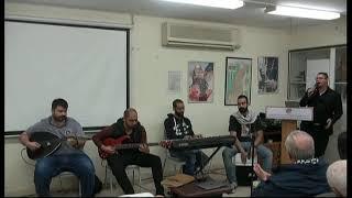 """البث المباشر للأمسية الفنية """"صرخة إلى فلسطين من البحر إلى النهر"""""""