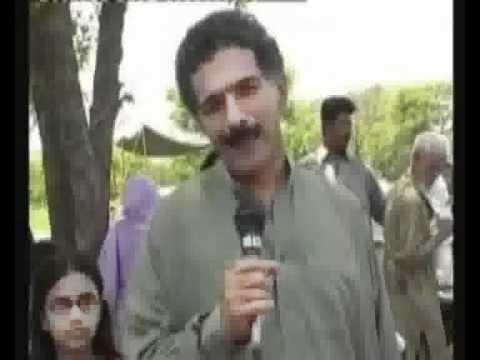 peeruman cancer cureHealing heal through quran Quranic  PM House Employer