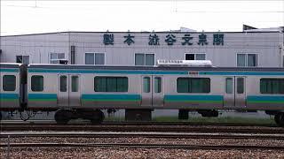 松戸車両センターE231系マト118編成入場