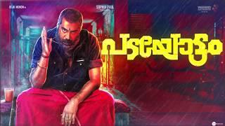 Padayottam Malayalam Movie Official Motion Poster | Biju Menon | Anu Sithara