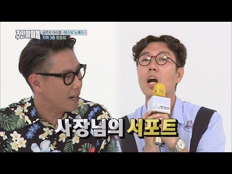 (Weekly Idol EP.311) Yoon Jong Shin's Famous Song Medley [윤종신 명곡 메들리]