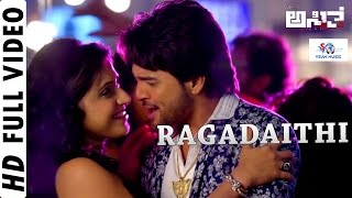 Ragadaithi HD Video Song Full | Asthitva Kannada Movie | Exclusively on VSan Music