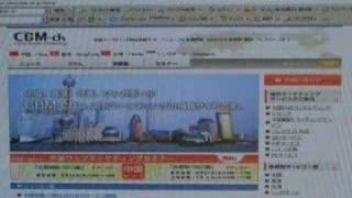 中国マーケティング情報サイト「CBM-ch」オープン:アウンコンサルティング