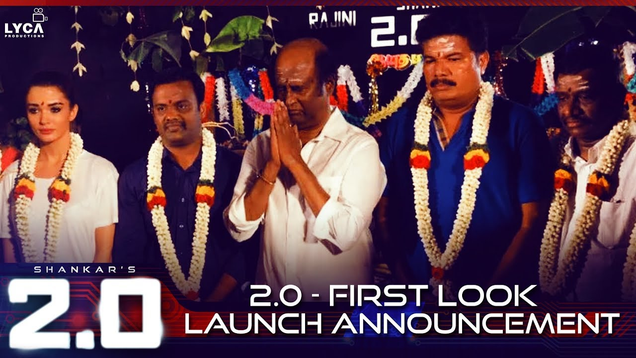 Download 2.0 First Look Launch Announcement | Rajnikanth, Akshay Kumar,  Amy Jackson | Shankar | A.R. Rahman