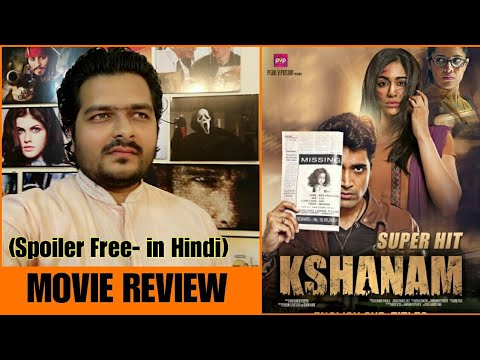 Kshanam - Movie Review