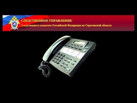 Бездействие заместителя  Пугачевского Следственного комитета Новикова А.Ю