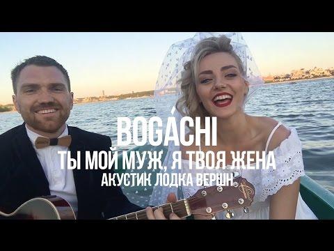 Бисексуальный муж куколд онлайн порно, русская жена