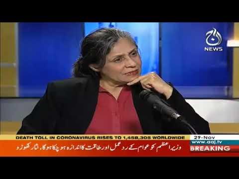 Paisa Bolta Hai   29 November 2020   Aaj News