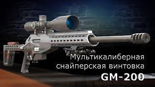 GM200 HD