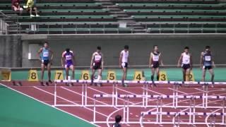 第59回北陸陸上競技選手権大会男子110mハードル決勝