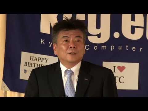 Global TC Day in Kyoto, Japan July 25,2013 Wataru Hasegawa