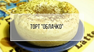 Рецепт Термомикс: Торт