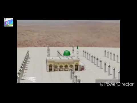 Mohammad hamare sabhi ke hai pyare