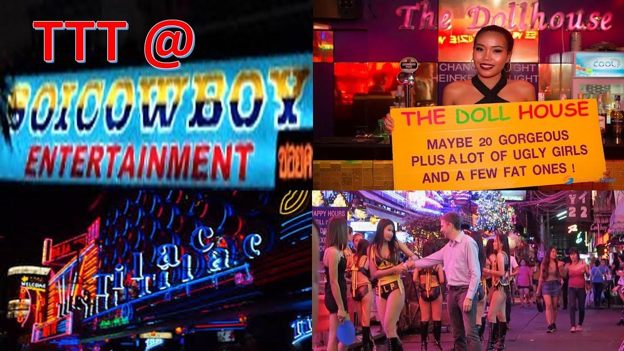 Soi Cowboy Bangkok 2012 - Bar Girls outside Spice Girls - YouTube