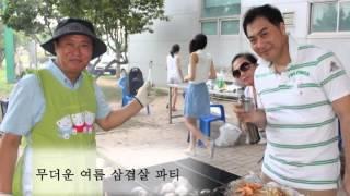 건작연교회 소개영상-더작은교회