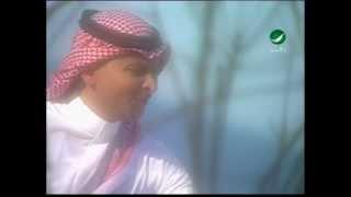AbdulMajeedAbdullah Rouhi Tihabak عبد المجيد عبد الله - روحي تحبك