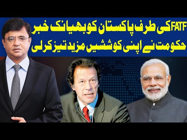 Dunya Kamran Khan Kay Sath | 21 October 2019 | Dunya News