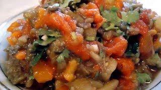 Хоровац. Вкуснейший салат из запеченных овощей