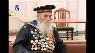 Георгий Широков, ветеран Великой Отечественной войны, старший гвардии краснофлотец
